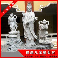 惠安石雕:汉白玉滴水观音 大型石雕观音 寺庙佛像观世音菩萨雕像雕刻