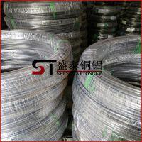 6061韩国进口铝线 进口耐腐蚀铝线