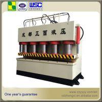 正西液压***完善液压机生产基地/定制/搬迁/改造/技术支持!