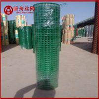 洛阳涂塑电焊网|PVC涂塑电焊网厂家供货|铁丝涂塑电焊网***新价格