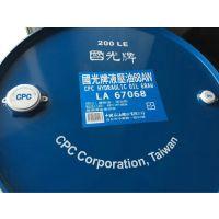 国光牌液压油AW32/46/68/100 国光润滑油