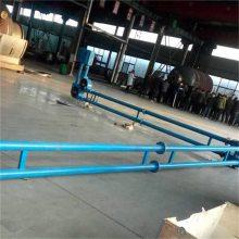 金属粉末管链输送机 密闭式管道链式运输机 规格尺寸订做价格