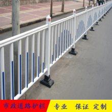 道路交通安全防撞护栏 非机动车隔离栅栏 锌钢城市护栏