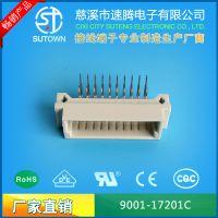 欧式插座9001-17201C 20pin直针公座2.54间距 中间空排 180°