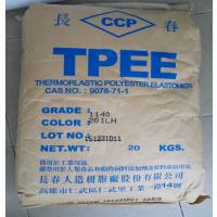 家用电器 汽车部件 运动器材 TPEE 台湾长春 1172-201ML