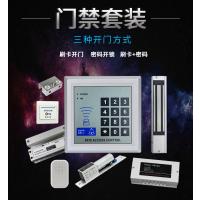 众晟创科技刷卡密码门禁安装 指纹考勤门禁系统安装