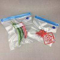 高强度复合材质真空网纹保鲜袋定做双骨条水果蔬菜储藏收纳袋单向排气拉链袋