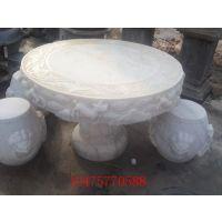 厂家直销定制精美石雕工艺品 石材石桌石椅