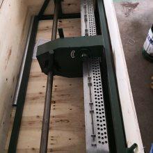 天德立SK手拉式钉扣机 6针扣钉扣机
