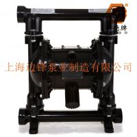 供应上海边锋固德牌第三代气动隔膜泵QBY3-40GJDD 铸钢材质污水污泥输送泵 防爆