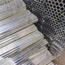 小规格精密铝管6061国标铝合金管