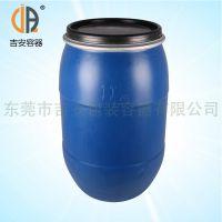 化工包装塑料桶125L 大口圆形铁箍塑料桶 厂家直销 价格优惠