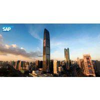 深圳sap管理软件 尽在深圳工博 sap软件实施公司