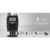 中西(LQS)专业调频对讲机 型号:BF01-BF-532库号:M17874