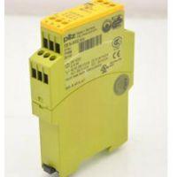 皮尔兹PILZ德国原装安全继电器777314 现货特价-兰斯特小程177-4052-0449