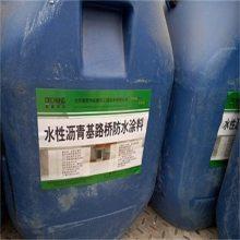 桥梁防水涂料 环保型改性沥青防水材料 德昌伟业厂家