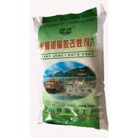 脲醛树脂胶改性剂,脲醛树脂胶粉,适用于各大板材厂,规格25kg,9011-05-6
