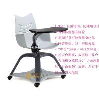 供应深圳众晟家具ZS-WINNER可360度旋转塑料会议培训学生桌椅