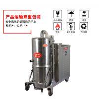 坦龙耐高温工业吸尘器玻璃厂钢铁厂用耐高温吸尘器火葬厂用吸尘器
