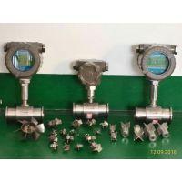 LWY涡轮流量传感器制造、数显电子液体流量计 明柏仪表