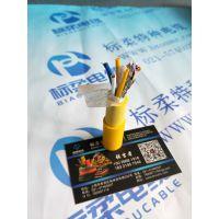 上海标柔水下机器人聚醚零浮力漂浮电缆