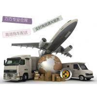 越南空运公司,中越贸易进出口,门到门一站式服务