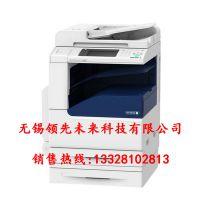 无锡办公设备打印机采购商选择领先未来科技