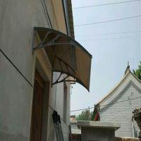 天津户外耐力板遮阳蓬 透明无声雨棚河北 露台棚 阳台窗口遮阳蓬 铝合金遮阳雨篷