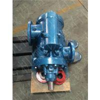 3GR50×2W2三螺杆直流油泵