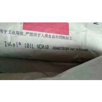 中国总代理美国杜邦101L聚酰胺PA66山东辽宁浙江天津免费配送