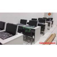 佛山厂家直销电教室机房电脑培训翻转桌隐藏液晶屏键盘翻转器电脑桌