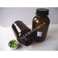 河北林都供应500毫升棕色广口玻璃瓶