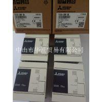 三菱Mitsubishi 可编程控制器FX3SA-20MT-CM 原装正品