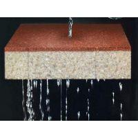 黑龙江透水砖黑龙江生态环保透水砖