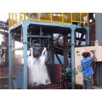 PBT吨袋包装机/硅藻土吨袋包装秤