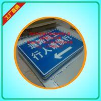 深圳道路施工标志牌厂家、道路施工安全标志常用规格、互通交通标识批发