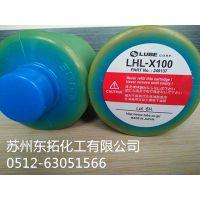 LUBE LHL-X100冲床车床润滑脂 电脑锣机械黄油