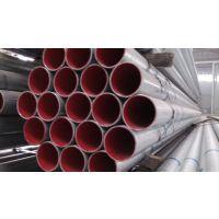 锡林郭勒中央空调用钢塑复合管生产厂家