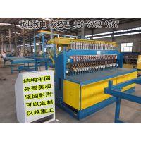 甘肃钢筋网片焊网机厂家