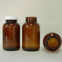沧州林都供应75毫升广口玻璃瓶