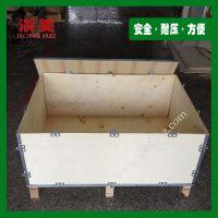 包装木箱 钢带木箱 出口空运海运简易包边箱 免熏蒸出口木箱钢带箱