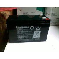 松下蓄电池LC-P12200ST指定经销商价格|金融系统专用电池
