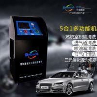 武汉布朗汽车三元催化清洗发动机燃烧室清洗进气道清洗五合一多功能设备