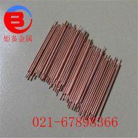 进口c15715氧化铝铜点焊针棒 抗高温c15715氧化铝铜焊轮 弥散铜