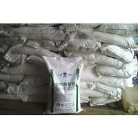 山东西王葡萄糖 食用、无水一水 25千克袋装直销