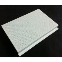 广汽传祺4S店镀锌钢外墙镀锌钢板定制加工