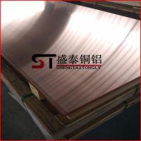 薄铜板 T2紫铜板(红铜)C1100进口紫铜板