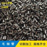 不锈钢管 优质304耐磨不锈钢管 不锈钢装饰管 光亮钢管