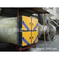宝蓝环保供应PVC手套生产/人造革油雾回收装置