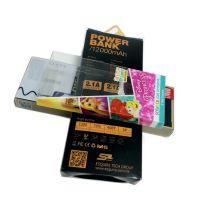 工厂定制透明PVC包装盒采用柯式印刷技术免费打样